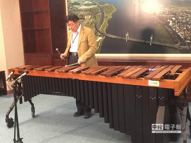 台北市長柯文哲彈奏木琴。(台北市政府提供)