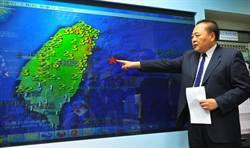 花蓮東部海域 9時42分發生規模6.3地震
