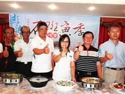 澎湖白沙鄉舉辦第一屆石斑魚季