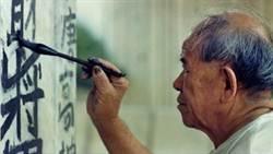 香港「九龍皇帝」再登榮耀