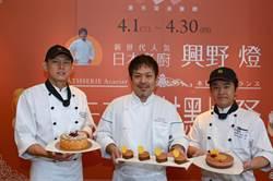 日本名廚法式甜點祭 一次吃到價值超過1,200元的法式精緻甜點