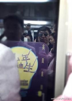 黃渤人在囧途 搭地鐵沒變裝還無人識