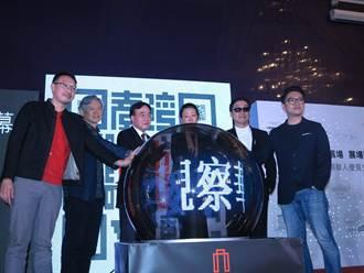 文博會開幕倒數  3大展區串連品台灣
