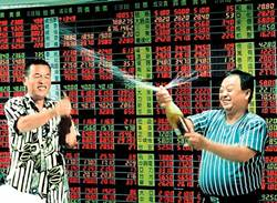 《台股盤後》台股飆漲184點攻上9797點 創7年半新高