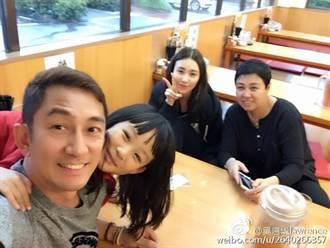 重勾前妻遊日本 三級片男星吳啟華要復合了?