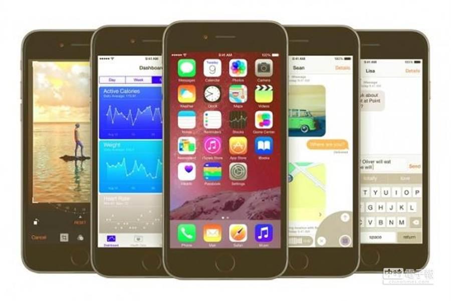缺點不斷的iOS 8,又出現重大漏洞,如果不幸連到假Wi-Fi熱點,可能會讓iPhone/iPad癱瘓。(取自Apple.com)