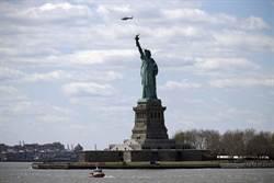 自由女神像遭炸彈威脅 急撤遊客