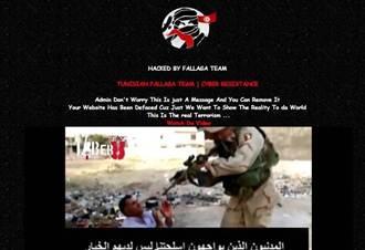 伊斯蘭武裝組織駭客 入侵果陀官網