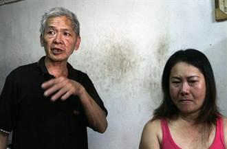 彰化小五女童失蹤18天 疑遭熟人拐走
