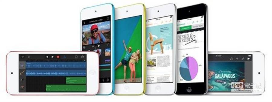 《Apple Insider》網站指出,蘋果將會在今年推出第六代iPod touch。(取自Apple)
