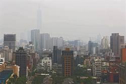 全台PM2.5排放量公布  環署籲降工業汙染源