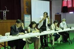 環保署說明PM2.5 斗六市長要求健康捐