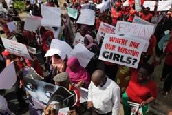 奈國軍方救出近300名女子 唯並非去年被擄學生