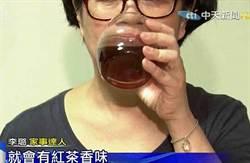 古早味紅茶 關鍵炒決明子、炒砂糖