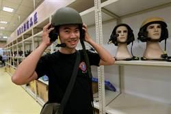 國防部大直營站開幕 頭盔、阿帕契通通有