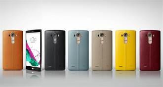 LG新旗艦手機G4登場 相機、面板超酷