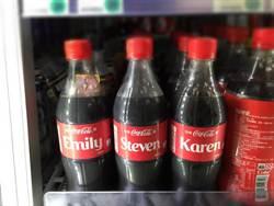 可樂業者搞噱頭! 快來看有沒有你的名字