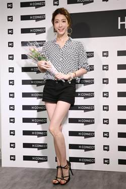 韓系時尚H:CONNECT 邀宋米秦站台慶開幕