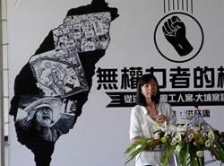洪慈庸雲林談人權救助 笑稱本想組樂團