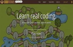學寫程式好簡單 一直玩一直玩就會了