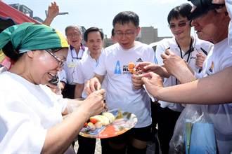 柯文哲出席抗癌慈善園遊會