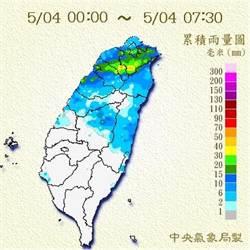中部以北大雨特報 輕颱紅霞形成