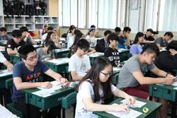 大學考試分發  招生名額創新低