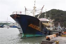 沒收越界陸漁船 連江法院創首例