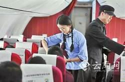 雲南:復古學生裝  航空「致青春」