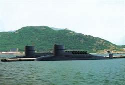 漢和:大陸核潛艇洞庫基地 不堪一擊
