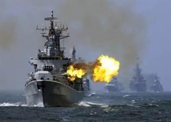 中俄地中海軍演 戰略目標對美