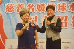 賣水賣到辦選美 台灣聖元選拔「水公主」