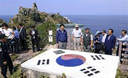 揭秘!金鐘泌:把獨島炸了也不會給日本