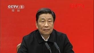 李源潮獲聘中國紅十字會名譽會長