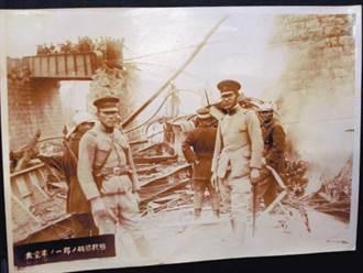 侵華日軍專用相冊佐證「皇姑屯事件」