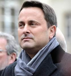 盧森堡總理將與同志男友結婚