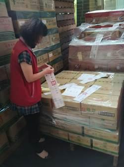綠豆驗出農藥殘留 南投縣衛生局封存401公斤