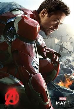 《復仇者聯盟3:無限之戰》確定由羅素兄弟執導 預計2016年兩部同時開拍