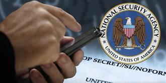 美上訴法院裁定 NSA收集電話通聯紀錄不合法
