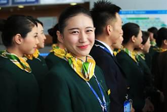 24位臺灣籍空乘加入大陸航空公司