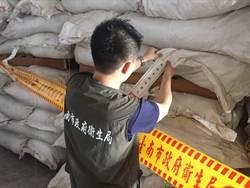 聖芳包種青茶綠茶有農藥 封存20噸