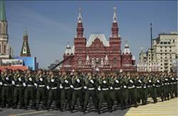 直播》俄羅斯紅場閱兵 展示多項新式武器