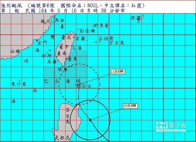 今晚開始,恆春半島、台東及花蓮會逐漸有較大雨勢發生。(翻攝自氣象局)