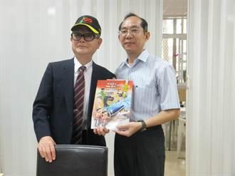 前台南州廳長之子 70年後返母校
