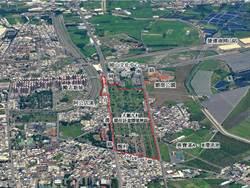 岡山大鵬九村重劃開發 3年內完成