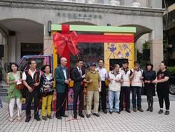 竹市博物館日系列活動 本周展開