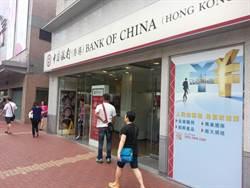 香港2銀行遭網路攻擊勒索