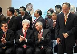 APEC官員王曉岷:再生能源減少政經風險