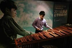 國際木琴賽冠軍 高瀚諺發表《小王子》協奏曲