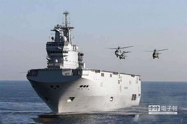 法國「西北風」級兩棲攻擊艦「迪克斯莫德」號。(圖/人民網)